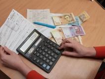 как правильно производить расчет субсидий
