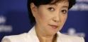 бывший министр обороны Японии Юрико Коикэ
