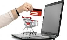 Особенности покупок в сети Интернет